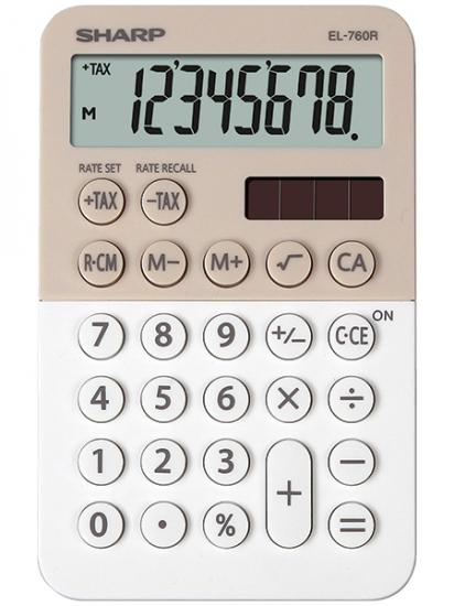 Calculator de buzunar, 8 digits, 120 x 76 x 23 mm, dual power, SHARP EL-760R-LA - bej/alb
